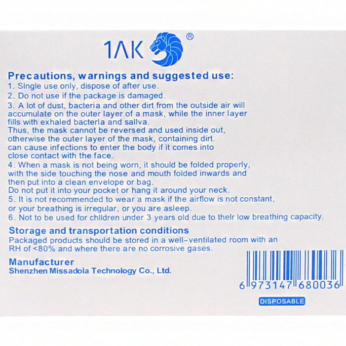 50 Pack Disposable 3-Ply Protective Face Masks by 1AK
