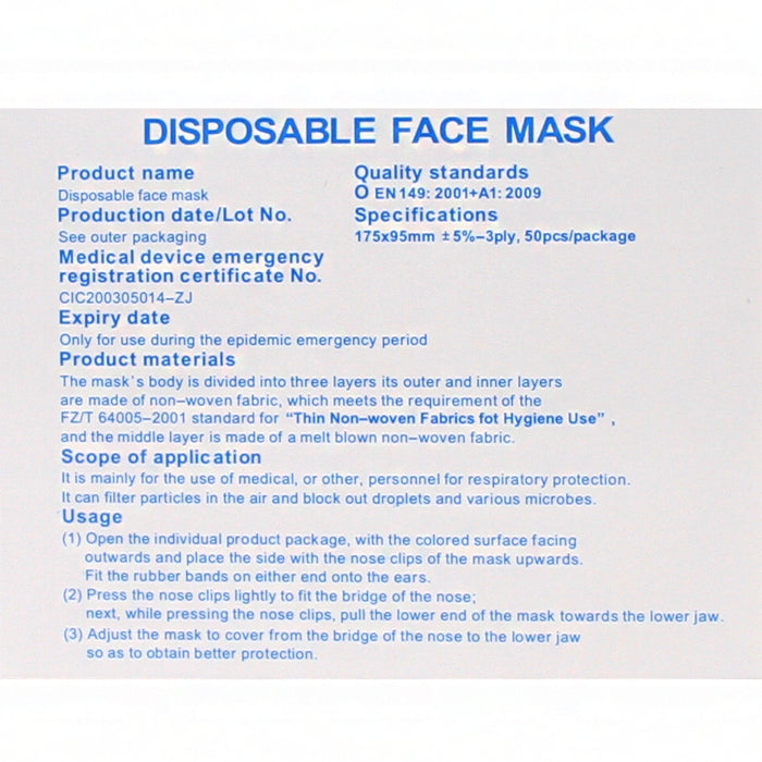 100 Pack Disposable 3-Ply Protective Face Masks by 1AK