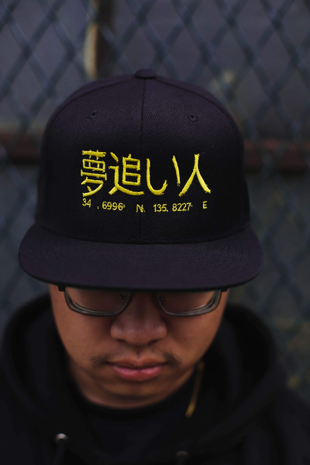 Nara Dreamland snapback (yellow)