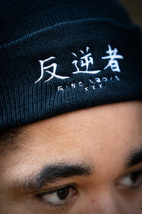 The Rebellious Beanie black with white
