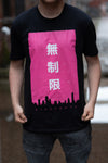 Limitless T-shirt  The City Is Mine