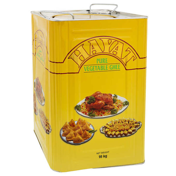 Hayat Pure Vegetable Ghee 16 kg