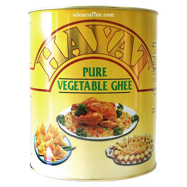 Hayat Pure Vegetable Ghee 5 kg