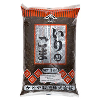 Kadoya Roasted Black Sesame Seeds 1 kg