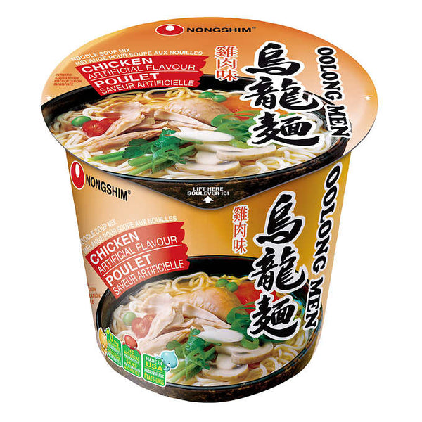 Nongshim Oolong Men Chicken Flavour Noodle Soup Cups 75 g