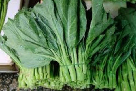 Green Leafy Vegetables image