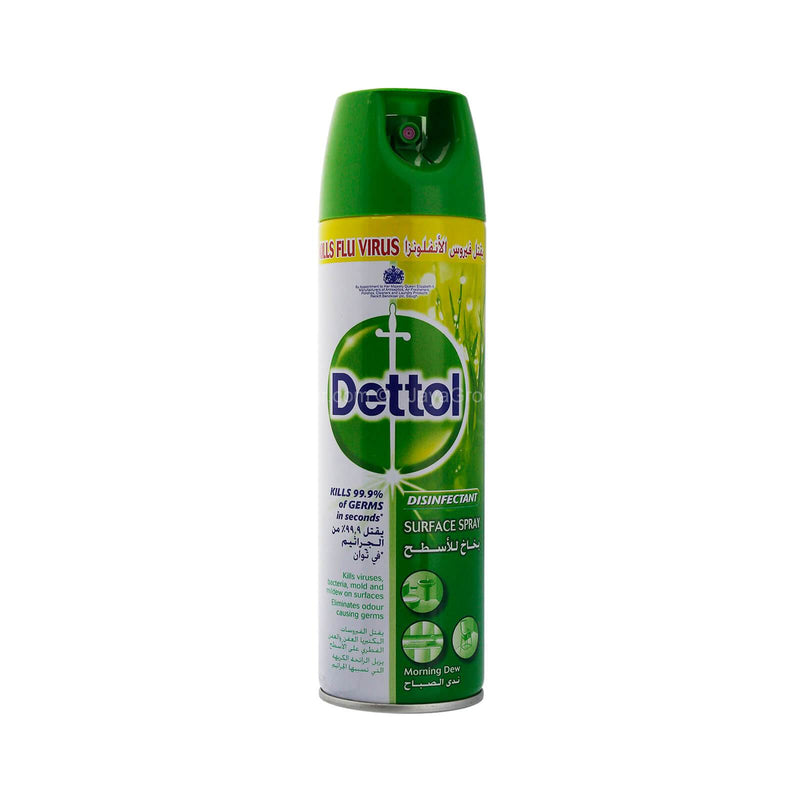 Dettol Disinfectant Spray Morning Dew 225ml