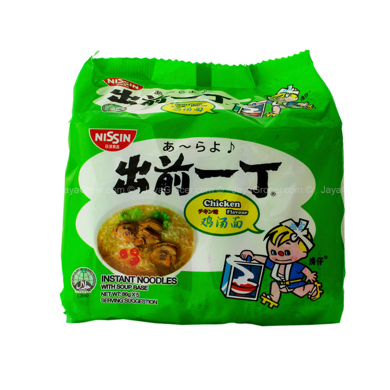 Nissin Instant Noodles with Chicken Flavour Soup Base 85g x 5packs