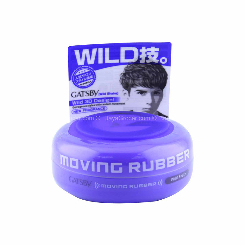 Gatsby Moving Rubber Wild Shake Hair Gel 80g