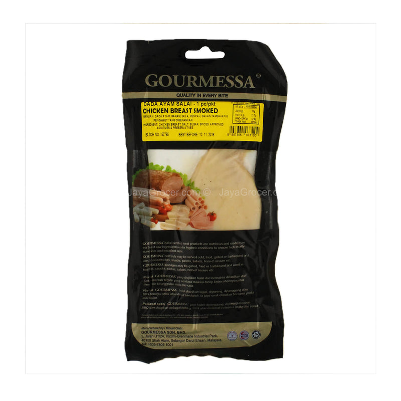 Gourmessa Chicken Breast Smoked 100g