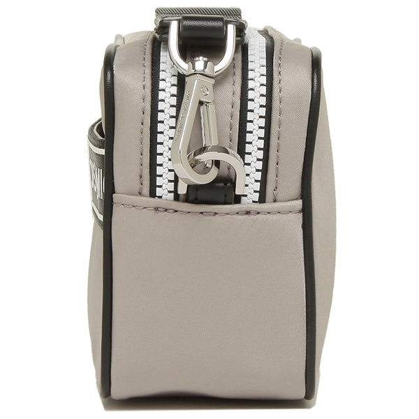 Camera Bag Michael Kors Kenly Grey