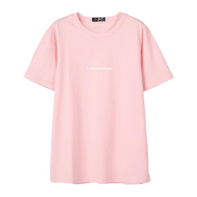 SEVENTEEN S.Coups Same Printed T-shirt