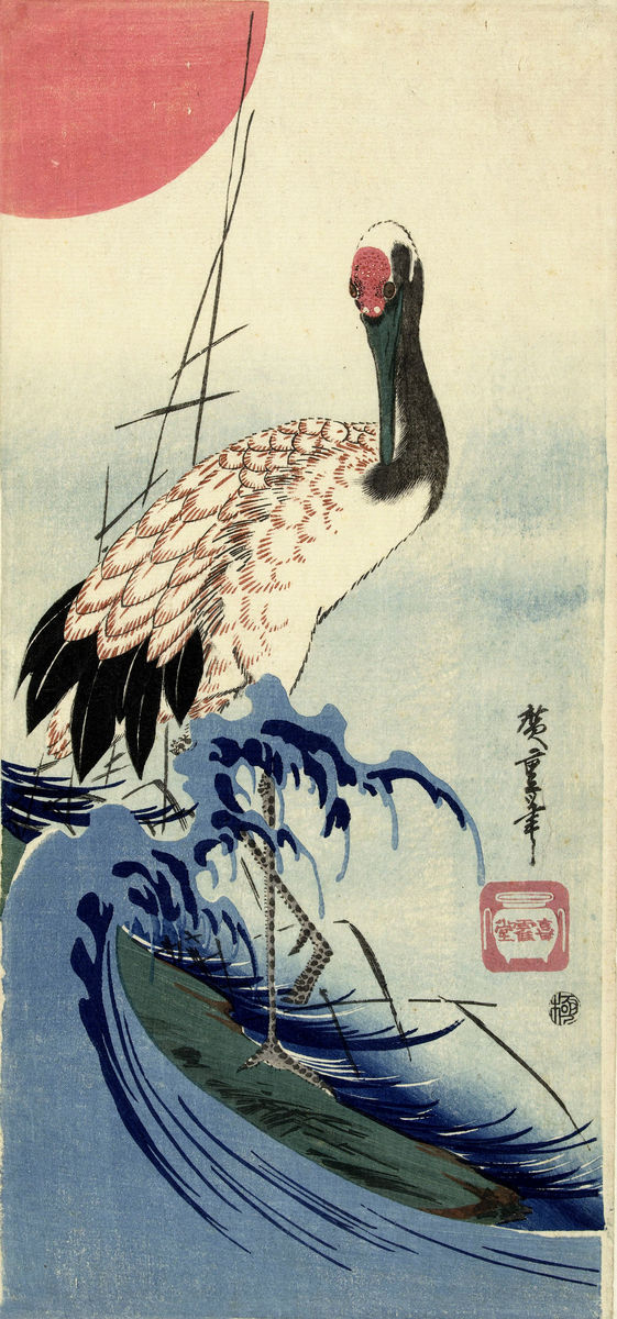 Common Crane and Rising Sun - Hiroshige Utagawa - Hanging Creations wall art giclée print art for sale