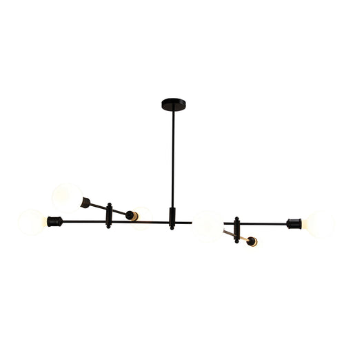 Oriel Lighting EPPING 120cm Adjustable Globe Pendant Black