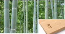 Load image into Gallery viewer, Eco-Friendly Bamboo cutting board