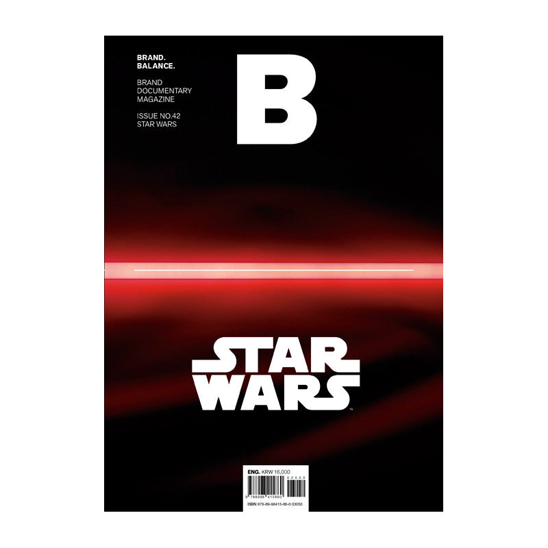 B Issue 42 - Star Wars