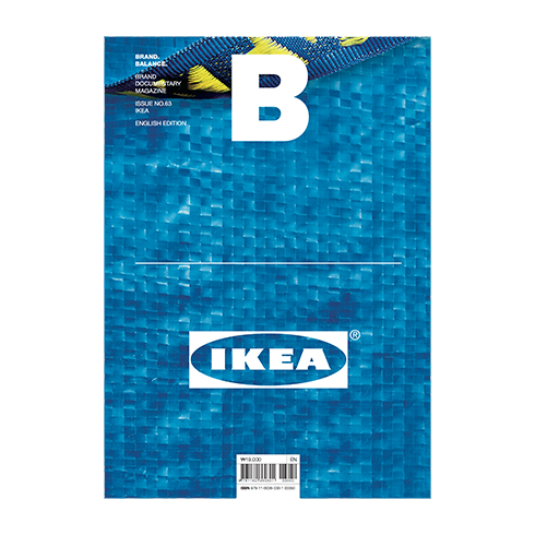 B Issue 63 - Ikea