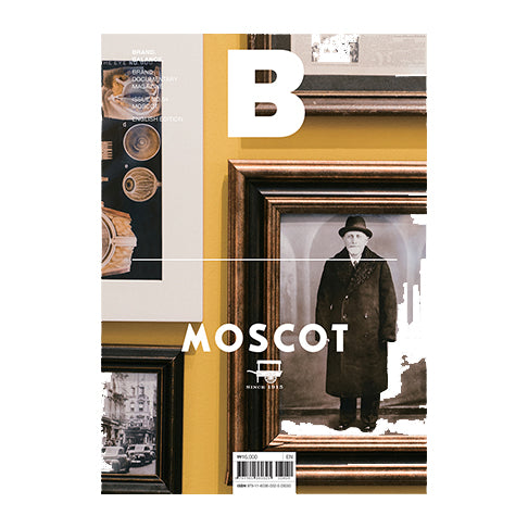 B Issue 64 - Moscot