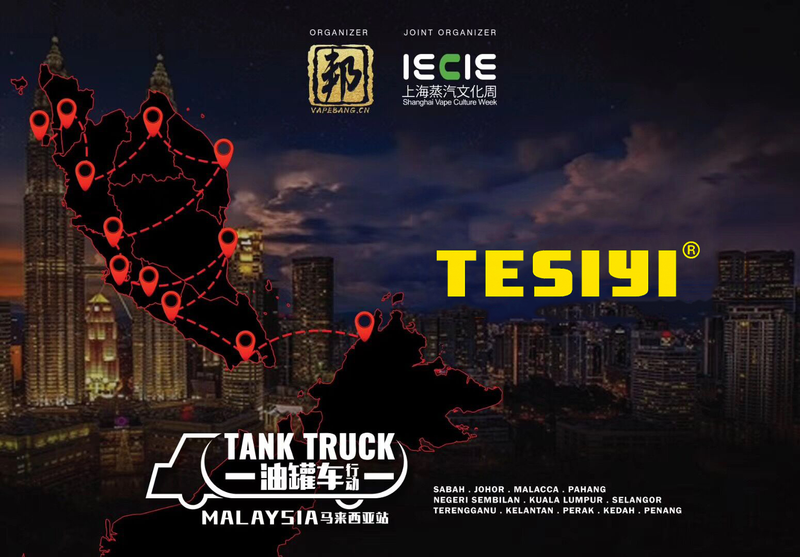 TANK TRUCK ACTION- Malaysia TESIYI is coming
