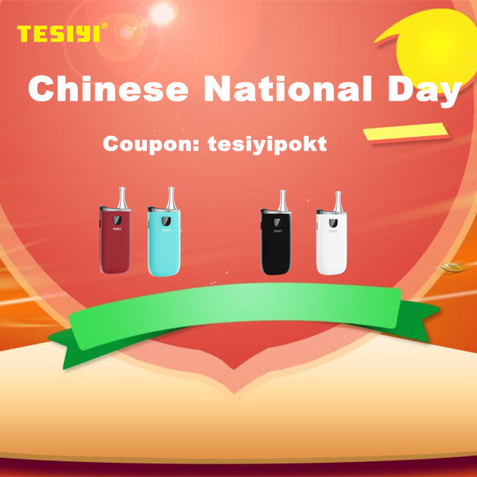 Chinese 70th National Day Coupon