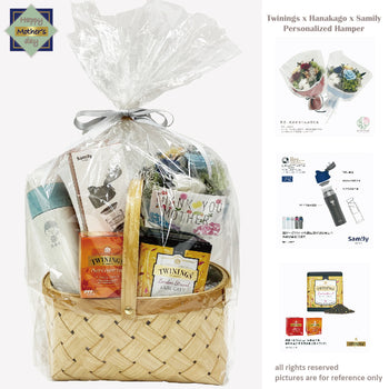Mother's Day 2020 Hamper - Twinings x Hanakago x Samily