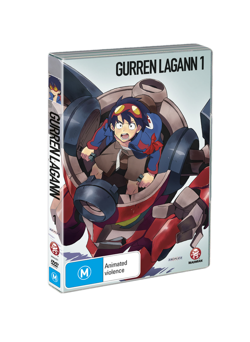 Gurren Lagann Collection DVD