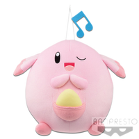 Pokemon – Chansey Singing Plush