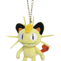 Pokemon – Meowth Mascot Plush All Star Collection