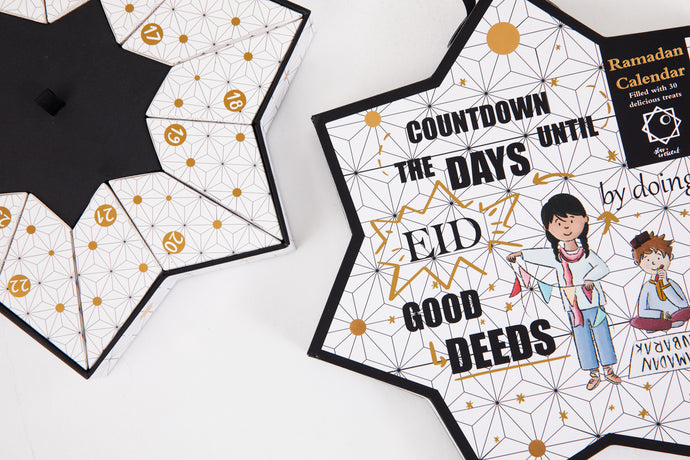 Does Eid need an advent calendar?