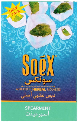 Spearmint - Soex 50 Grams
