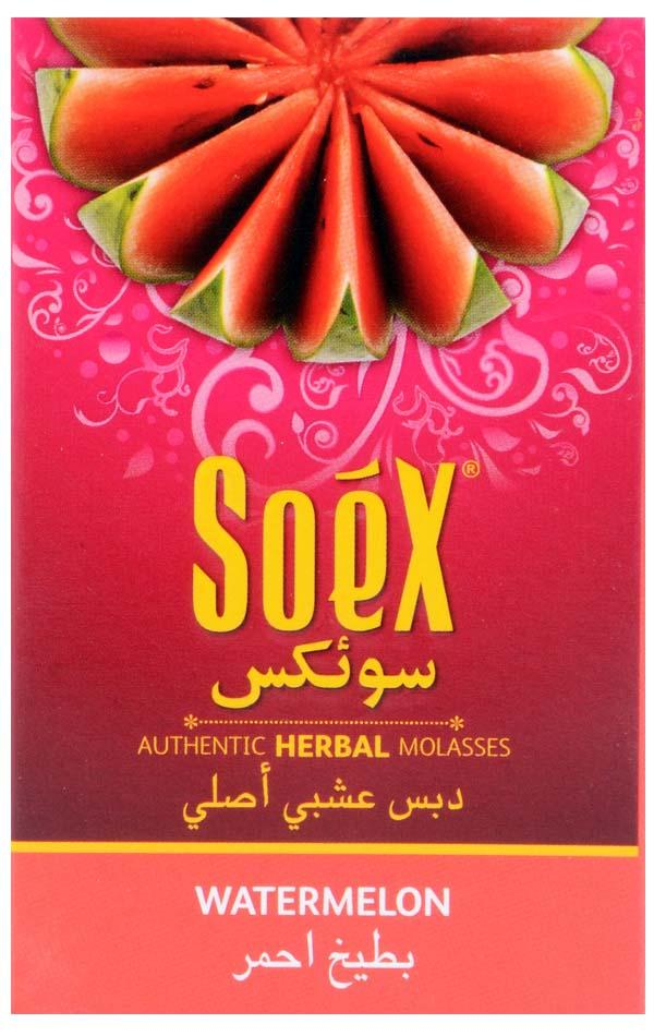 Watermelon - Soex 50 Grams