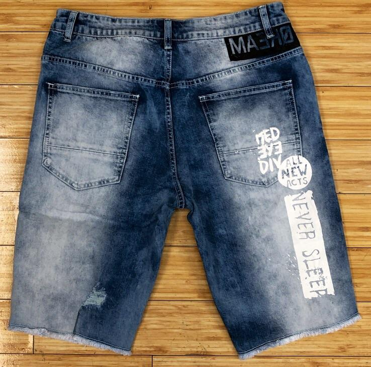 Dreamland- all new acts denim shorts