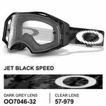 OA-57-979 Oakley Airbrake Jet Black Speed Goggles with Clear Lens