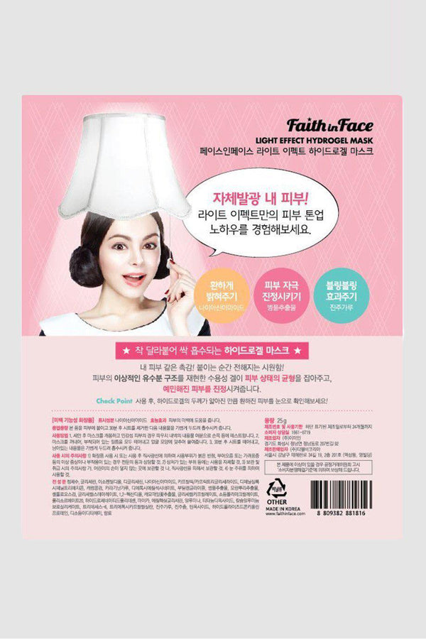 Hydrogel Light Effect Mask-Simple-Faith In Face-Chicsta