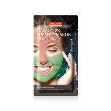 Galaxy 2X Bubble Sparkling Multi Mask- Pink & Green