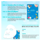 Collagen Moisture Essence Mask