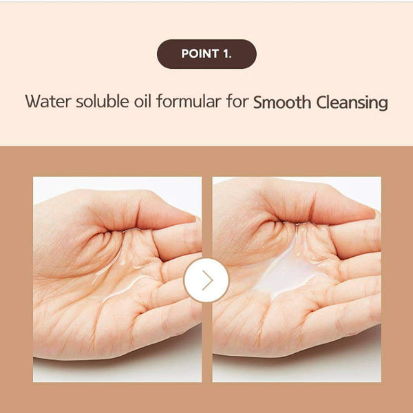 Super Off Cleansing Oil (Dust Off)-Simple-Missha-Chicsta