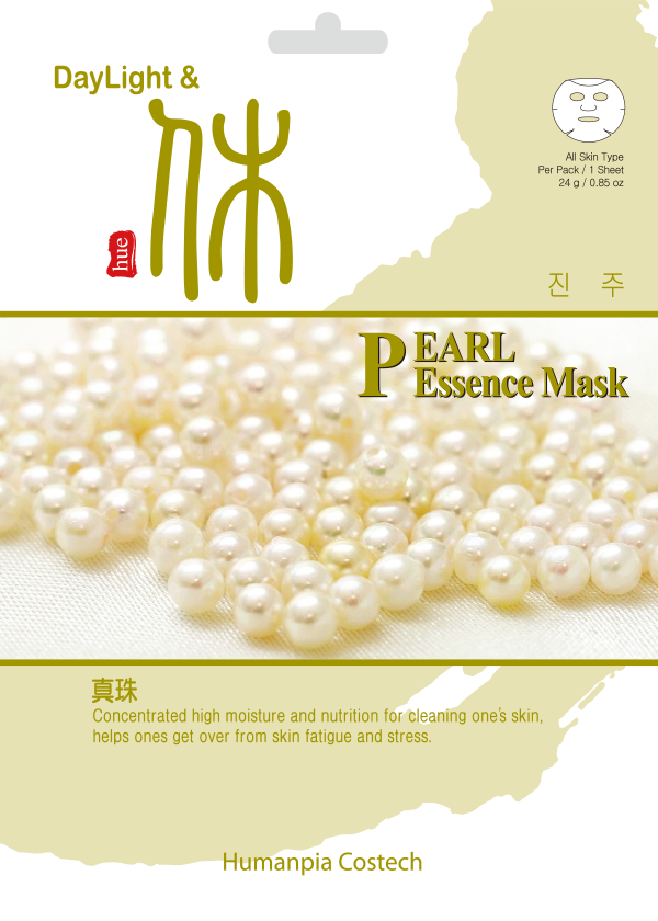 Pearl Essence Mask