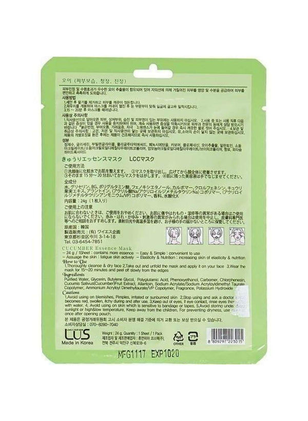 Lus Cucumber Essence Mask