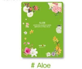 Moisture Essence Mask- ALOE
