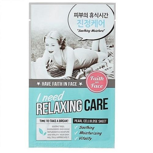 Pearl Cellulose Mask I Need Relaxing Care