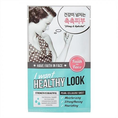 Pearl Cellulose Mask I Want Healthy Look-Simple-Faith In Face-Chicsta