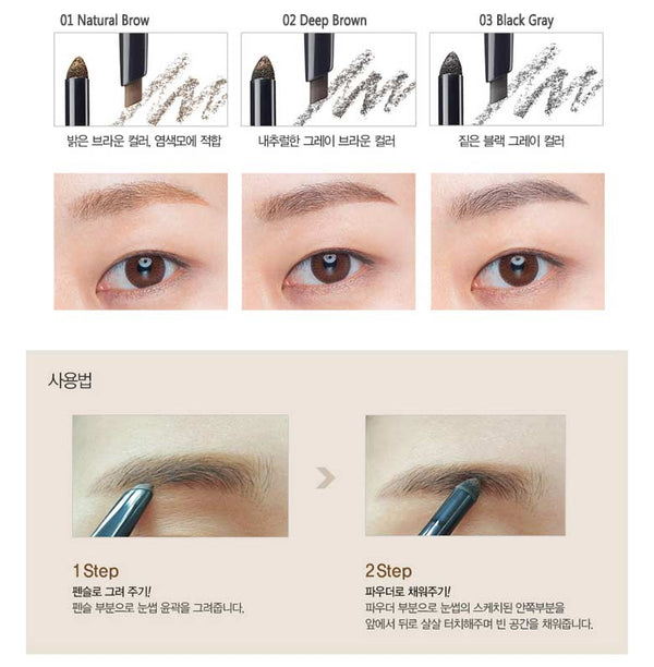 The Saem Eco Soul Pencil & Powder Dual Brow # 02 Deep Brown-Chicsta-Chicsta