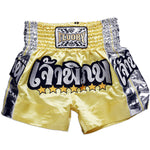 MUAY THAI SHORTS - MTSF16