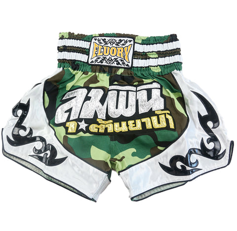 MUAY THAI SHORTS - MTSF21