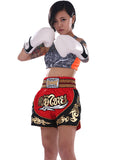 MUAY THAI SHORTS - MTSF12