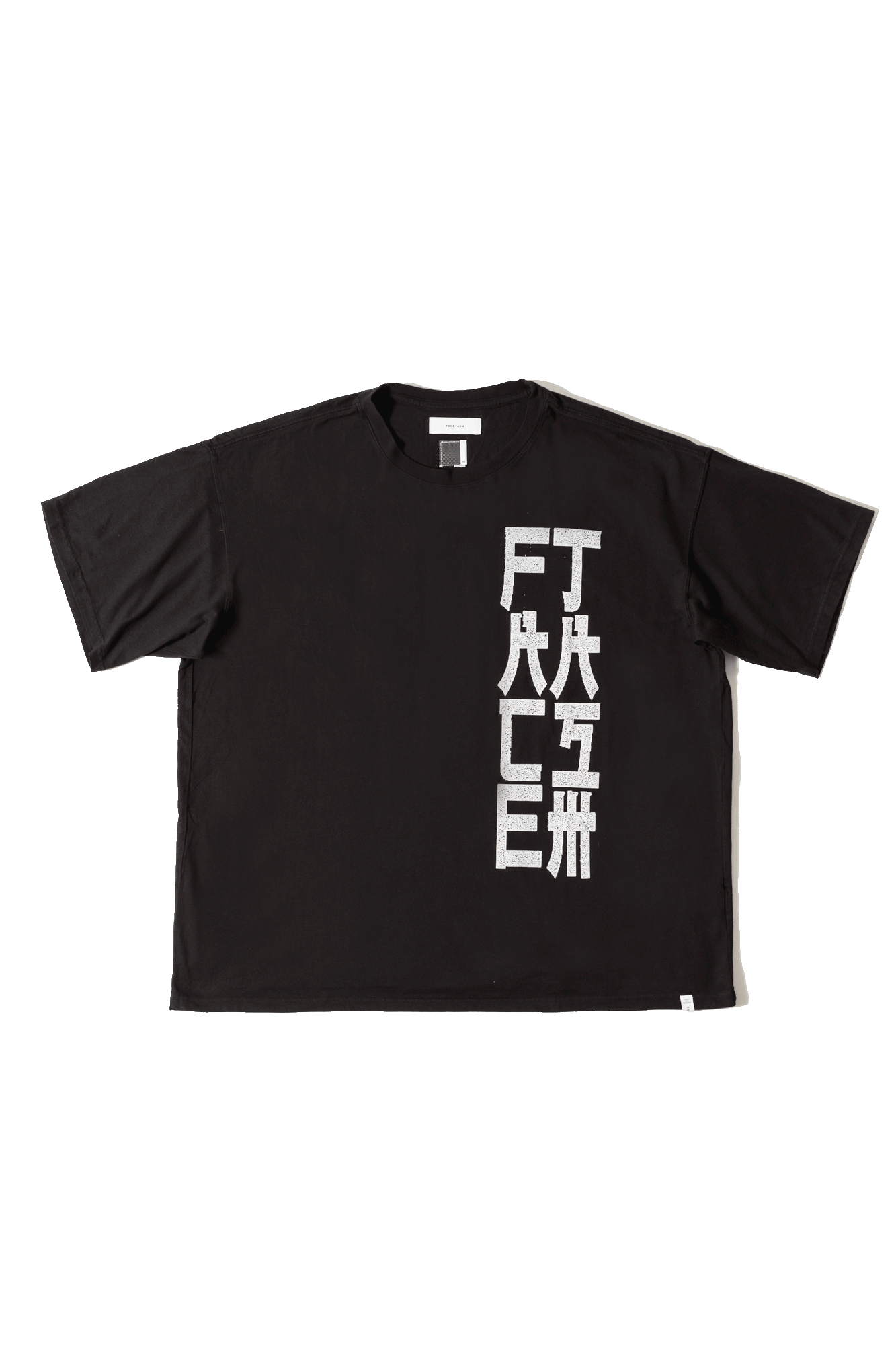 Facetasm T-Shirts T-Shirt Black 18FWMR#CU02#BLACK#OS - One Block Down