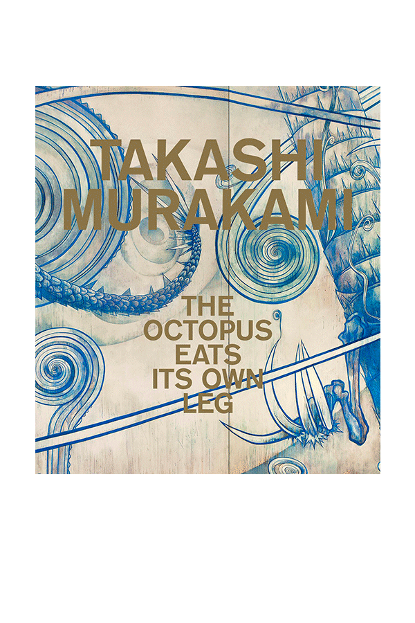 Rizzoli Bookshop Takashi Murakami, The Octopus Eats Its Own Legs Multicolor 978084785#099#9115#OS - One Block Down
