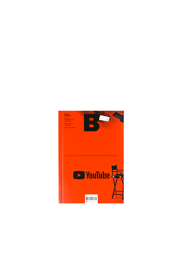 Magazine B Issue#83 YOUTUBE Multicolor