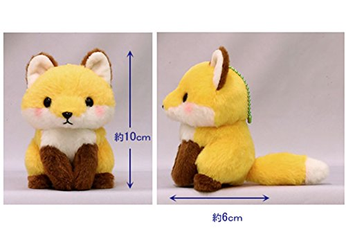 Kawaii Baby Brown Fox Plush Toy Mascot Size Japan Special With Ball Chain 4